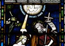 Tauf von Jesus Stockfoto