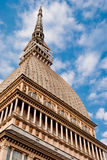 Taupe Antonelliana, Torino Image stock