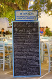 Tavern menu Royalty Free Stock Images