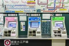 Tavola calda delle macchine dei biglietti o macchine del biglietto di vendita immagine stock libera da diritti