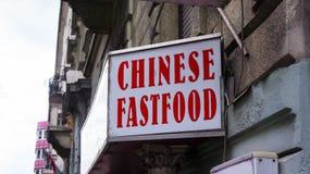 Tavola cinese degli alimenti a rapida preparazione a Budapest fotografie stock