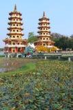 Taïwan : Dragon et Tiger Pagodas Photo stock