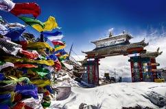 Tawang, Arunachal Pradesh Immagine Stock