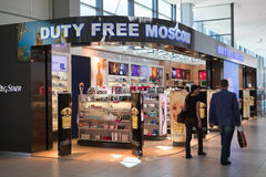 Tax and duty free shoping center Royalty Free Stock Image
