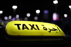 Taxi in Abu Dhabi at night Royalty Free Stock Images