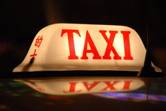 Taxi available for hire. Light up taxicab sign with Chinese characters found in most Asian cities (indicates available for hiring Royalty Free Stock Photos