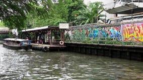 Taxi boat on Klong Saen Saep