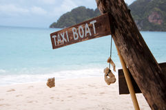 Taxi boat on Thailand Stock Photos