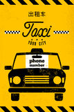 Taxi cab retro poster. Taxi in Chinese Royalty Free Stock Images