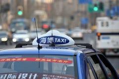 Taxi car, Shanghai, China Royalty Free Stock Photo