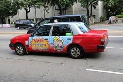 Taxi chino fotografía de archivo