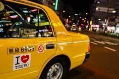 Taxi en Tokio, Japón Fotos de archivo