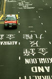 Taxi op een weg in Hongkong royalty-vrije stock fotografie