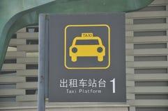 Taxi parking Stock Photo