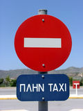 Taxi stop sign. Stop sign for taxi cars with text. Crete, Greece Royalty Free Stock Photos