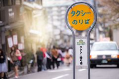 Taxi stop sign in the tourist district in Japan. stock photography