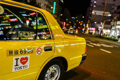 Taxi in Tokyo, Japan Royalty Free Stock Image