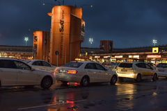 Taxis at the airport Stock Image