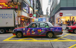 Taxis on the street in Hong Kong Stock Photography