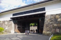Tayasu-segunda-feira no parque de Kitanomaru, Chiyoda, Tóquio, Japão Fotografia de Stock