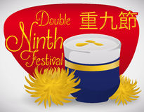 Taza con el licor del crisantemo para celebrar el noveno festival doble, ejemplo del vector libre illustration