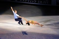 Taza de China ISU Prix magnífico patinaje artístico 2011 Fotografía de archivo