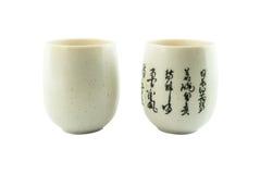 Taza de té china blanca Imagenes de archivo