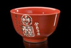 Taza de té roja Fotografía de archivo
