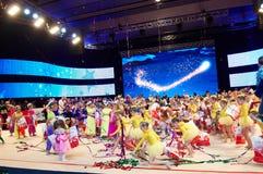 'Taza del bebé - las competencias de los niños del banco de BSB' en gimnasia, el 5 de diciembre de 2015 en Minsk, Bielorrusia Foto de archivo