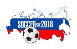 taza del fútbol de Rusia Illustrator 2018 Gráfico del diseño ilustración del vector