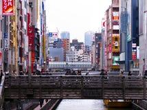 Tazaemon Bridge, cityscape of Osaka, Japan Royalty Free Stock Images