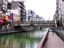 Tazaemon most, Dotombori kanał, Osaka, Japonia Obrazy Stock
