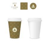 Tazza di carta chiusa per caffè con struttura royalty illustrazione gratis