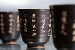 Tazze della Cina Fotografia Stock