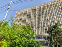 TBILISI, GEÓRGIA - - 17 DE MAIO DE 2018: Vista da construção de Ivane Javakhishvili Tbilisi State University Primavera na cidade Imagem de Stock Royalty Free