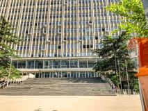 TBILISI, GEORGIË - - 17 MEI, 2018: Mening van de bouw van Ivane Javakhishvili Tbilisi State University De lente in stad Royalty-vrije Stock Fotografie