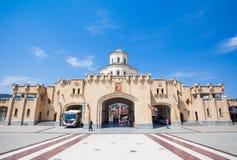 Tbilisi Trójcy święta Katedra Zdjęcia Stock