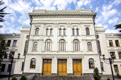 Tbilisi University Royalty Free Stock Photos