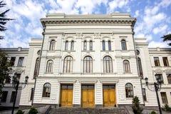 Tbilisi University Royalty Free Stock Photos