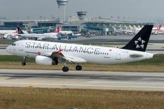 TC-JPF Turkish Airlines Aerobus A320-232 YOZGAT Zdjęcie Stock