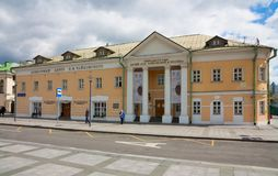 Tchaikovsky的文化中心 免版税库存图片