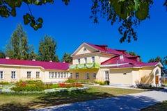 Tchaikovsky house Stock Photography