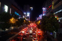 Tchang-cha China: vijf één vierkant Royalty-vrije Stock Foto
