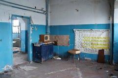 Tchernobyl Royalty-vrije Stock Foto's