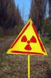 Tchernobyl. Stock Foto's