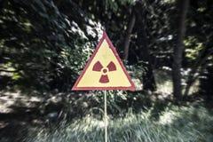 Tchernobyl Pripyat Royalty-vrije Stock Afbeelding