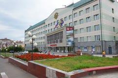 Tchita, RU - 20 juillet 2014 : Bureau principal de Territorial Generating Company dans Chitacity, Russie photo libre de droits