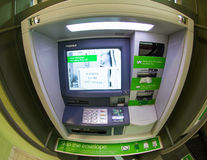 TD Bank ATM Machine, Toronto,Canada Royalty Free Stock Photo