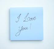 ¡Te amo! Fotografía de archivo libre de regalías