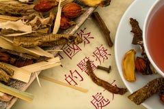 Te av traditionell kinesisk medicin Arkivfoton